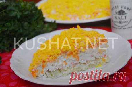 Слоеный салат с крабовыми палочками и картошкой «Нежность» • Кушать нет