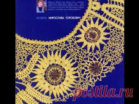 Masters of the Irish lace. 1. Miroslava Gorokhovich. For inspiration with a beginner