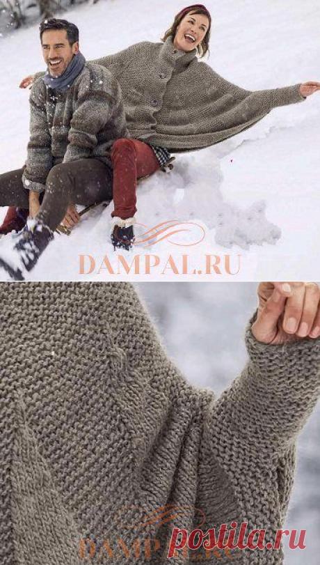 Теплая пелерина «Winter Walks» | DAMские PALьчики. ru