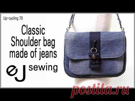 Up cycling - 70/Up cycle/Classic Shoulder bag made of jeans/숄더백 만들기/Make a bag/
