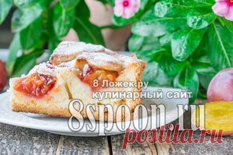 Пирог со сливами на 8 Ложек.ру