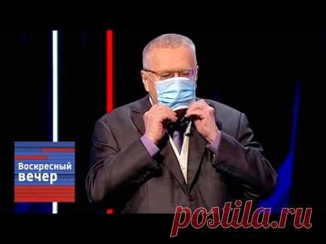 Провокация США! Жириновский раскрыл ВСЮ ПРАВДУ о вспышке коронавируса в Китае