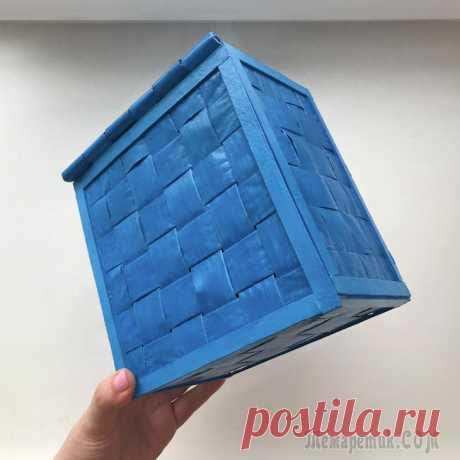 DIY Как сделать коробку из бумаги своими руками | Плетёная коробка Плетение для коробки делала из газетных полос.Которые сложила в несколько раз.Для основы использовала 12 полос, квадрат 6x6.На стенки добавила по 4 полоски.Плела через одну.Для того чтобы коробка была...