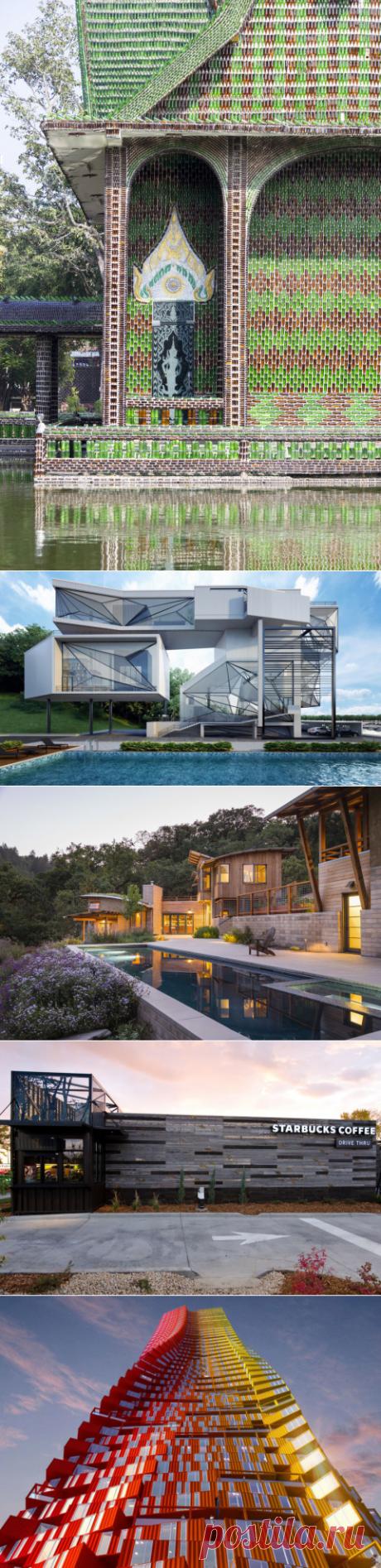 Ты не поверишь: самые красивые дома, сделанные из мусора! | TopGeek