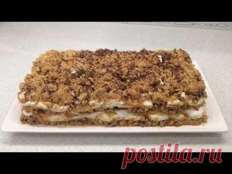 Торт песочный с безе