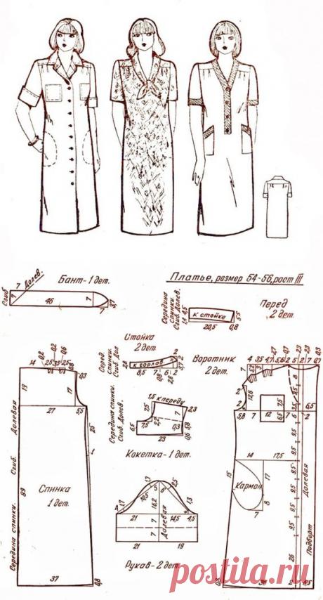 Ретро-выкройки повседневных платьев от 54 до 58 размера. Выкройки актуальны и сегодня,а все потому что имеют классический крой.   Юлия Жданова   Яндекс Дзен
