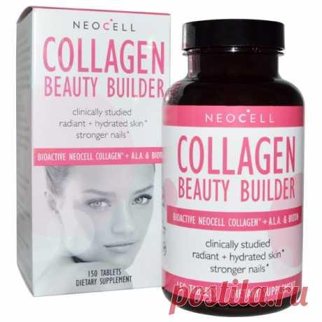 Neocell, Collagen Beauty Builder, 150 таблеток - iHerb.com  Сияющая + увлажненная кожа Сильные ногти Биоактивный коллаген от Neocell + A L.A. и биотин