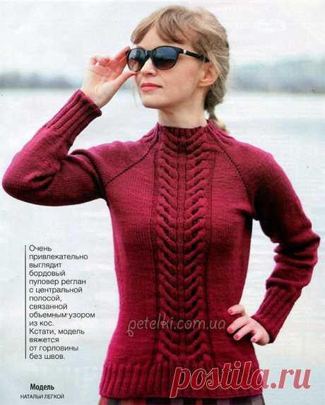 Теплые свитера и пуловеры со схемами » Страница 6