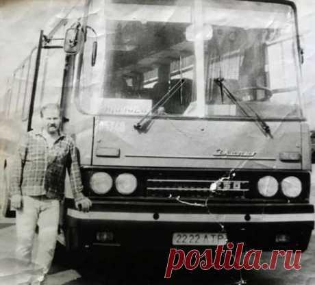 Судьба водителя автобуса, с которым столкнулся Цой . Тут забавно !!!