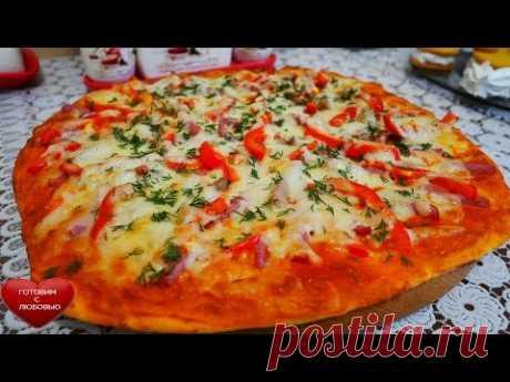 СЕКРЕТНЫЙ СОУС  Пицца тонкая  БЕЗ ДРОЖЖЕЙ тесто домашняя пицца в духовке  pizza recipe
