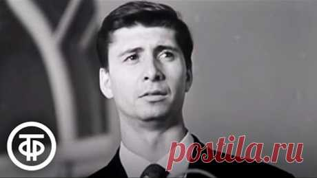 Поёт Виктор Вуячич (1970)