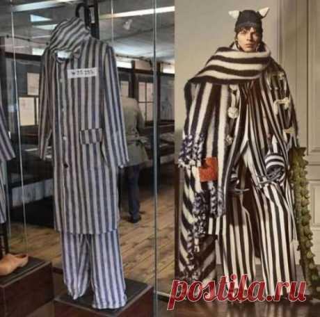 Бренд Loewe извинился за модель костюма   Офигенная