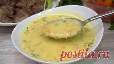 """Потрясающий Картофельный Суп """"Берх"""". Вкуснятина Из самых ПРОСТЫХ продуктов"""