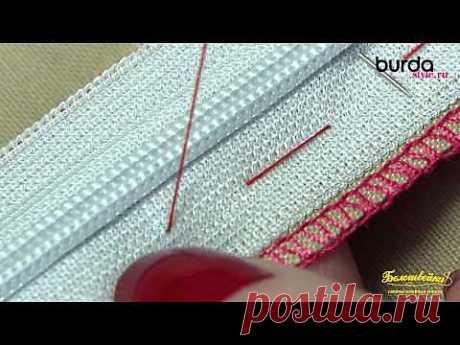 ▶ Швейная машинка. Урок 12: потайная молния - YouTube