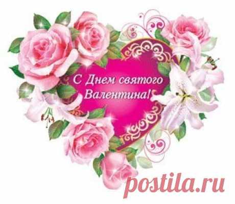 НЕ всё есть любовь, что любовью назвали...   В любви расцветает душа, словно роза, Кругом излучая такой аромат, Что сразу почувствовав  грустный прохожий, К тебе обратит свой задумчивый взгляд.  Любовь и улыбка -  два чуда на свете, Способные многое в жизни менять… Один ходит грустным  по этой планете, Другая душа может счастьем сиять.  Не всё есть любовь, что любовью назвали, Но истинно та, что навеки с тобой… Духовную радость с ней души познали, Свободно владея своею судьбой.