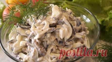 Шикарный салат из баклажанов - Очень вкусно