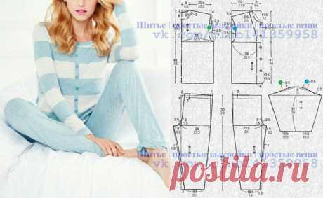 Женская пижама, выкройка на размеры 48/50 и 52/54 (рос.). #простыевыкройки #простыевещи #шитье #пижама #выкройка