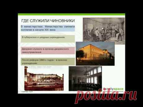 Метрические книги: поиск предков, родившихся в царской России.
