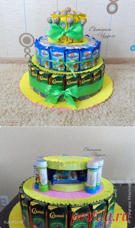 Cake for kindergarten