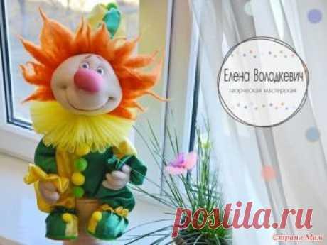 . Видео МК: Клоун из капрона Всем привет! Хочу поделиться своим уроком по пошиву чулочного клоуна.  И фото, чтобы получше разглядеть