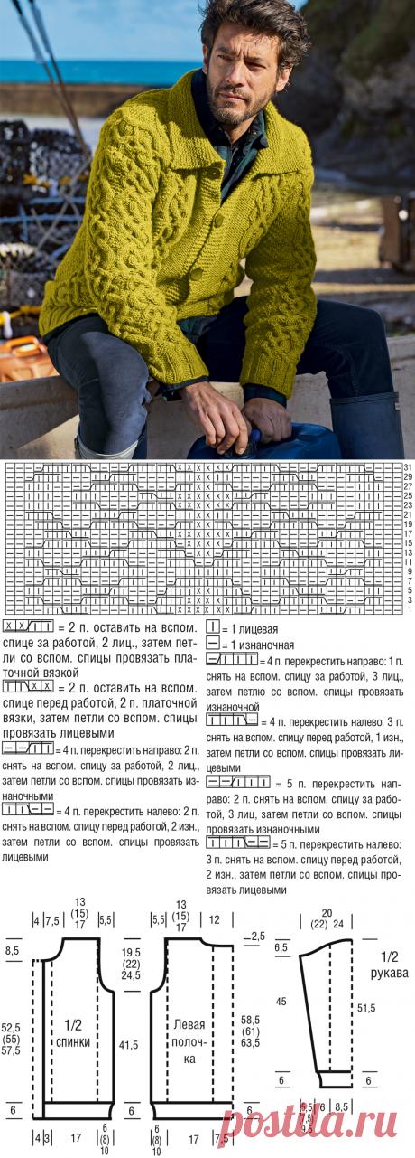 Мужской жакет с плетеным узором - схема вязания спицами с описанием на Verena.ru