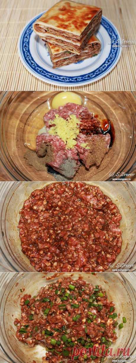 Китайская кухня | Китайские многослойные лепешки Жоубин с мясной начинкой. Побалуйте своих домашних.... моим нравится!.
