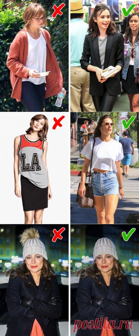 10 привычек в одежде, от которых лучше отказаться после 25 лет - Женский Журнал