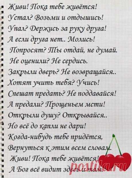 Шикарный стих!!!