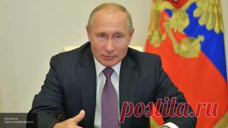 22.10.20-Путин рассказал о скорых изменениях в мире Президент России Владимир Путин дал свой прогнозмировых изменений, которые произойдут в ближайшем будущем.