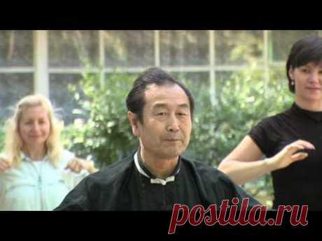 El maestro Mu Yuychun del ejercicio para la salud