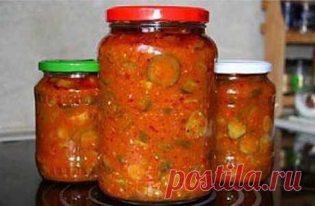 Готовим салат из огурцов с помидорами на зиму!