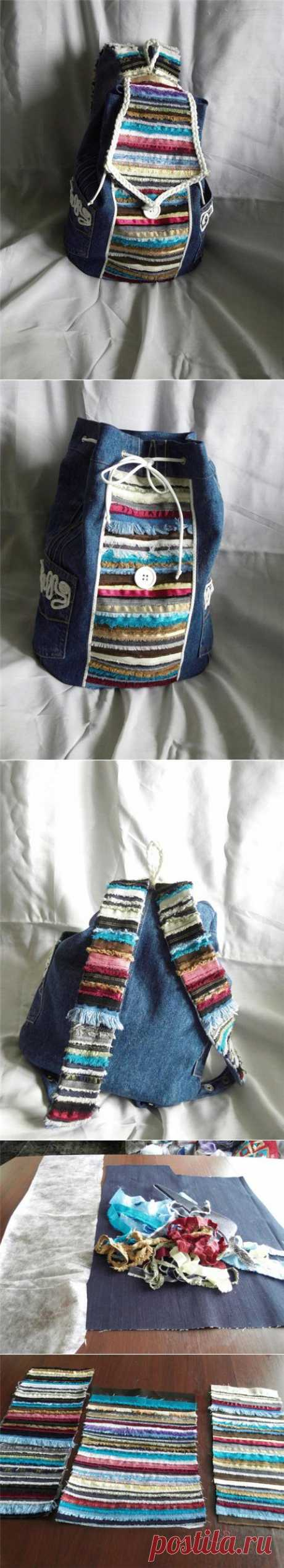 Обалденно красивый рюкзак из джинсов.