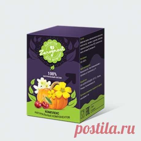 ❄ Зеропрост ProstEro - высококачественный лечебный напиток от простатита.