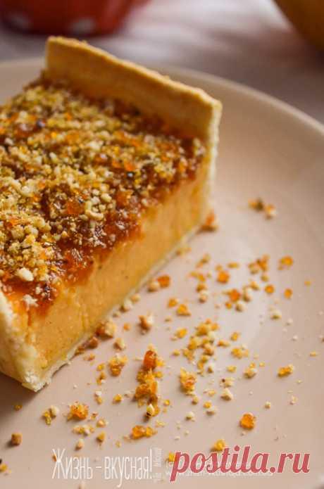Нежный тыквенный пирог и ореховое пралине: вместе лучше - Жизнь - вкусная! — ЖЖ