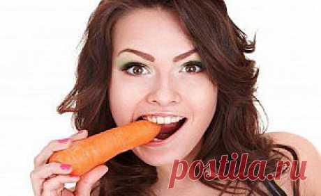 Морковная диета. Морковная диета для похудения. | Твоя Iзюминка