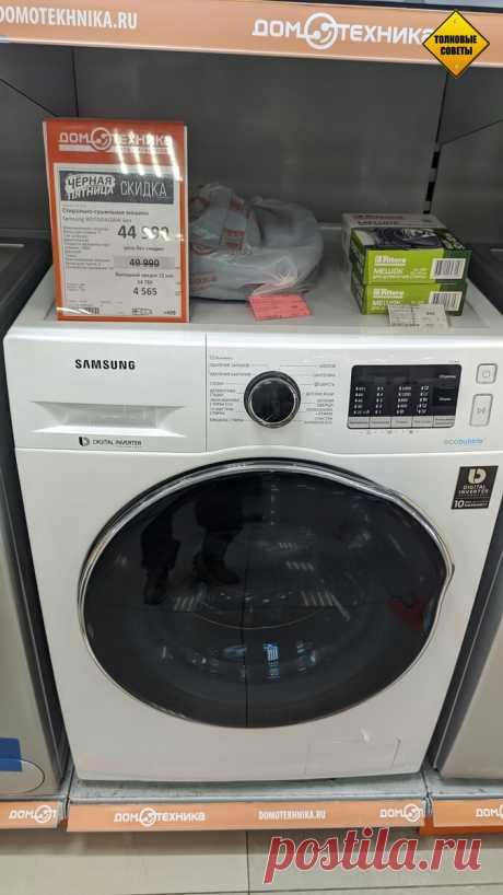 Стиральные машины, которые отстирают всё что угодно. Лучшие стиральные машины по мнению мастера по ремонту | ТОЛКОВЫЕ СОВЕТЫ | Яндекс Дзен