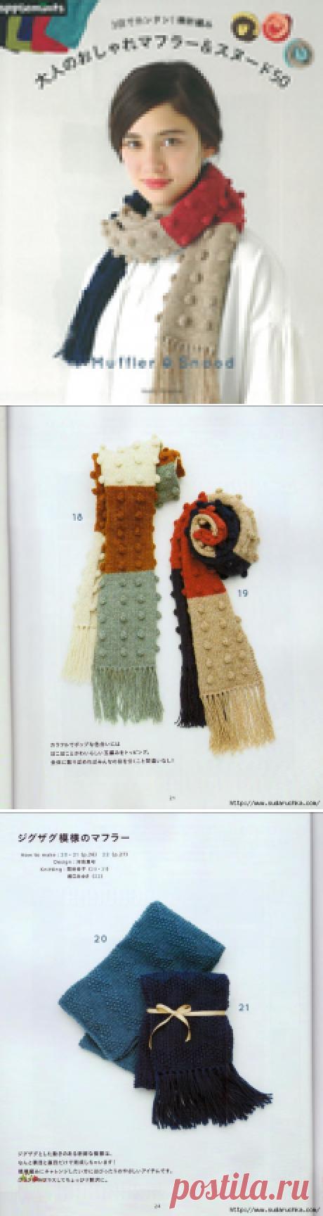 Muffler & Snood. Журнал по вязанию.