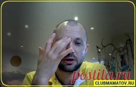 🖐Делайте простой Самомассаж, если слезятся глаза.👌 Практика доктора Маматова против слезотечения | Клуб Долголетия | Яндекс Дзен