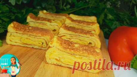 ОМЛЕТ По-НОВОМУ! Готовлю каждый день этот Вкусный и Быстрый Завтрак ОМЛЕТ-РУЛЕТ с Сыром — Кулинарная книга - рецепты с фото