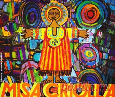 Пять прекрасных мелодий Ариэля Рамиреса, за которые Аргентина будет помнить его вечно | культшпаргалка | Яндекс Дзен
