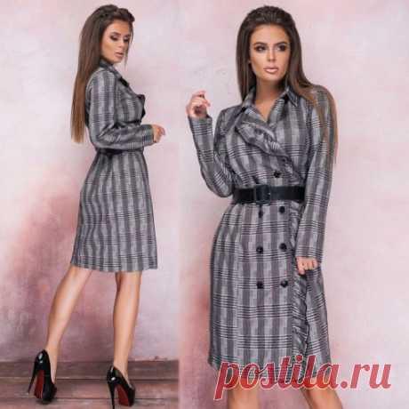 Платье офисное с оборками купить с доставкой