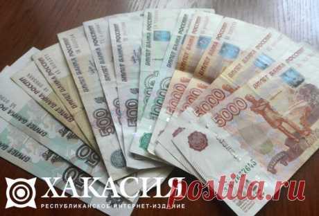 Становиться ли поручителем по кредиту - совет от Банка России События Екатеринбурга