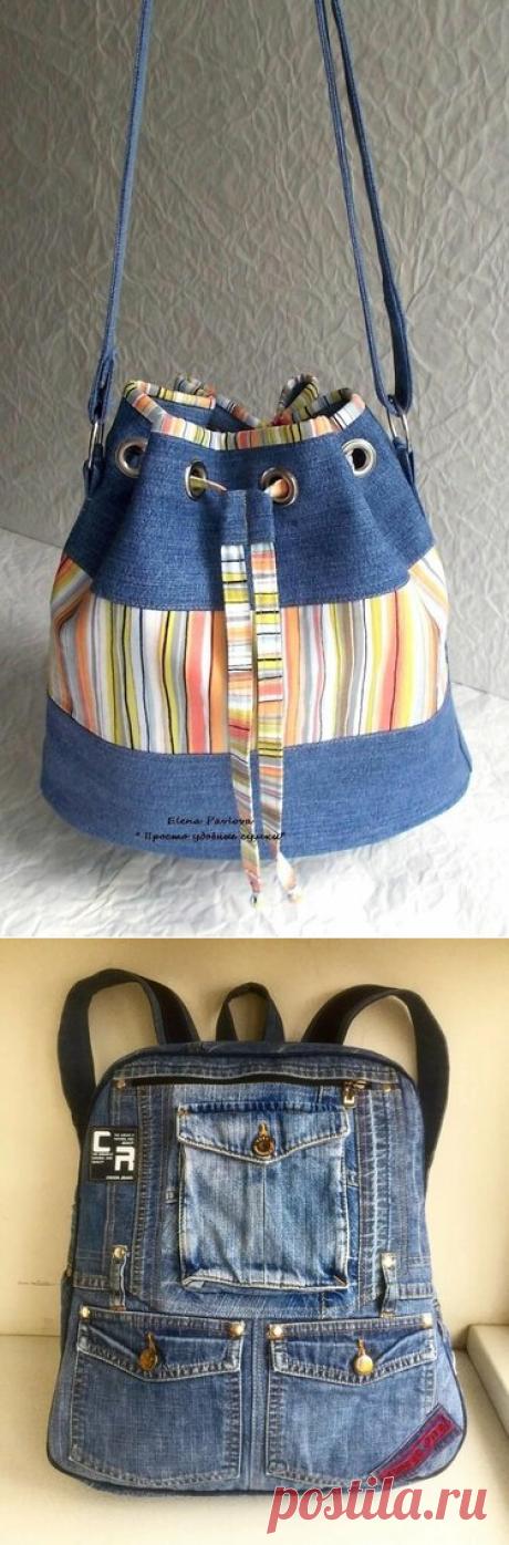 89 карточек в коллекции «переделки из старых джинсов» пользователя Марина Чагина в Яндекс.Коллекциях