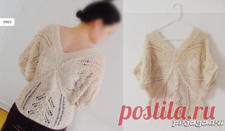 Пуловер «Призма»
