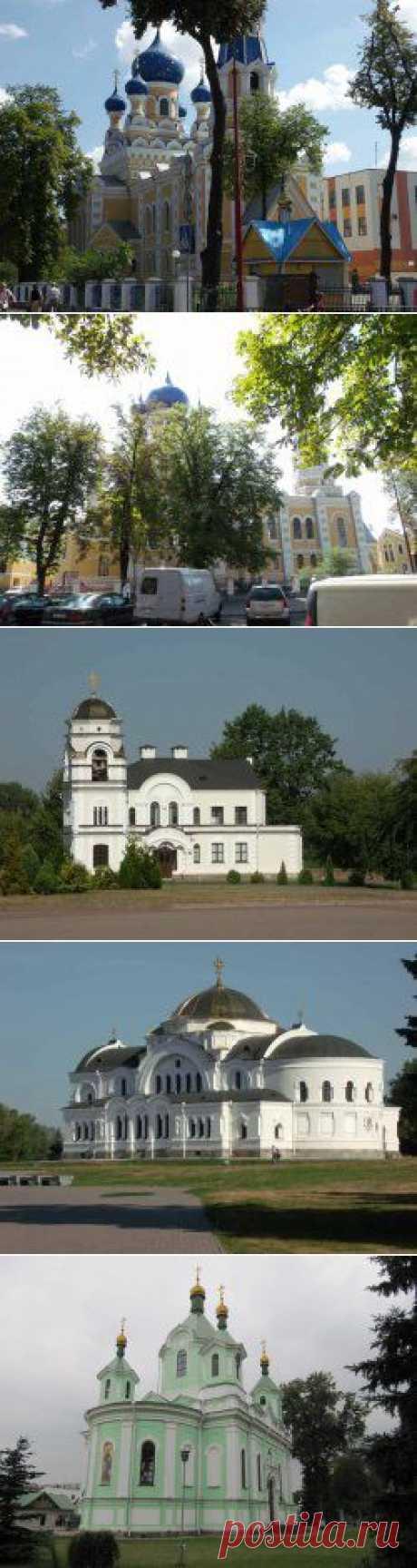Брест (Беларусь) православные храмы