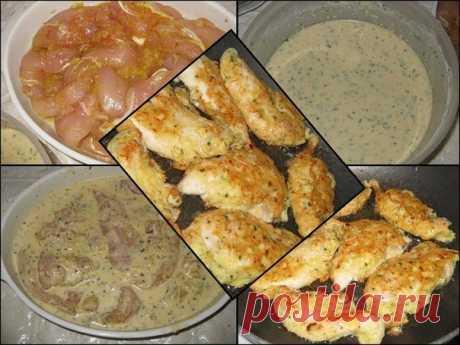 """Куриное филе в кляре  Мясо получается сочное, нежное, очень вкусное!  Продукты: куриные грудки - 600 г., яйца - 3 шт., мука - 2 ст.л. с верхом, лимонный сок - 1 ст.л., зелень петрушки, соль, перец, смесь приправ """"карри"""", тертый сыр - 50 г. (на любителя). Приготовление: грудки порезать на порционные кусочки, натереть их небольшим количеством соли и приправой """"карри"""". Затем приготовить кляр - разбить в просторную миску 3 яйца, посолить, поперчить, добавить петрушку, лимонный..."""