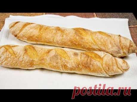 Хрустящий БАГЕТ своими руками. Хлеб в строгий пост, цыганка готовит. Gipsy cuisine.