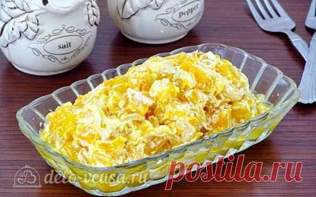 Салат из тыквы с луком, пошаговый рецепт с фото