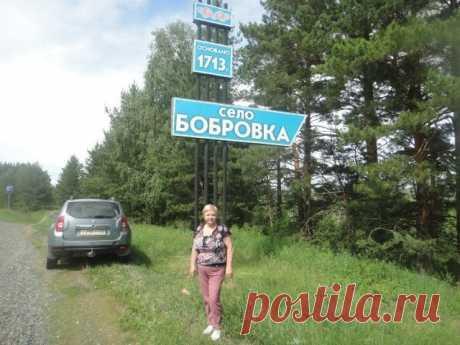 I LEAVE FROM YOU ~ Pleykasta ~ Beesona.Ru