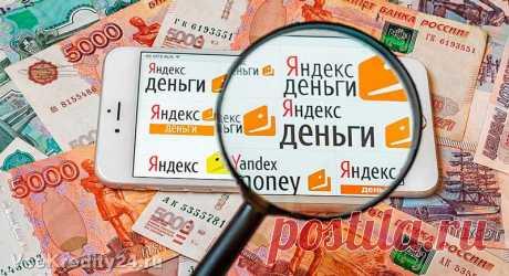 Как положить деньги на Яндекс кошелек БЕЗ КОМИССИИ с терминала, с банковской карты и другими способами